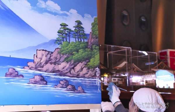 銭湯のペンキ絵って2~3時間で描けちゃうらしい