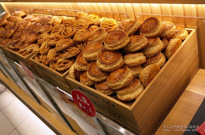 東京駅で買えるミートパイがバカうますぎるんですけど!