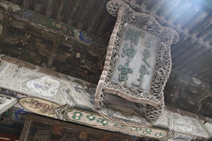 中国・紫禁城の文化財がなんか危機的