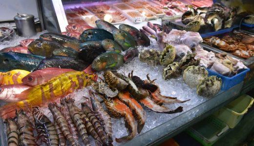 とびきり新鮮な魚で贅沢朝ごはん! 第一牧志公設市場にGO #沖縄旅行 #那覇
