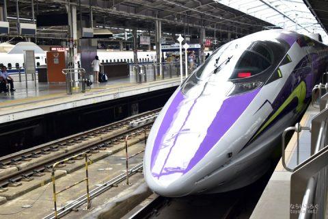 恥ずかしながらエヴァ新幹線に乗って大興奮してきました