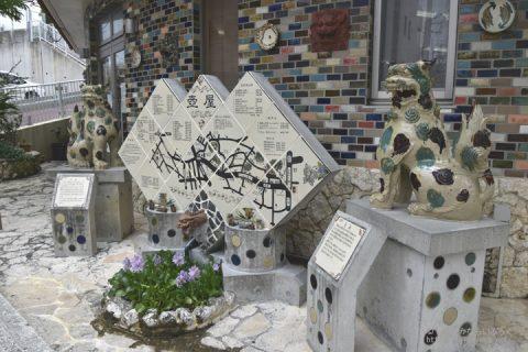 やちむん通りで、那覇のお土産にやちむんを買って帰ろう #沖縄の旅行