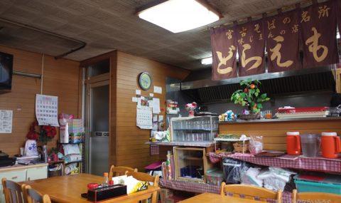 沖縄・国際通りのソーキそば「どらえもん」に行ってみた
