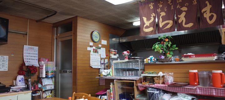 沖縄・国際通りのソーキそば「どらえもん」に行ってみた【沖縄旅行】
