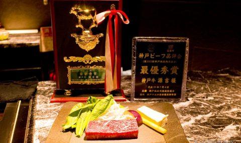 神戸牛 源吉で思った「お高い牛はやっぱり美味しいよね」