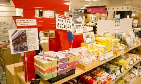 広島の絶品弁当「うえのや」の穴子飯は宮島に行かなくても買えるよ