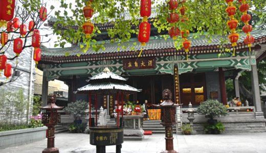 「六榕寺」で広州最古の建築物を見てきました