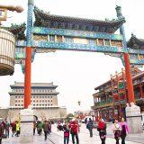 テーマパーク的な趣きがある北京・前門大街