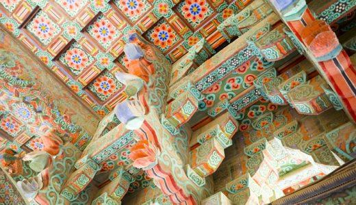 韓国・慶州市の佛国寺で垣間見たシルクロード
