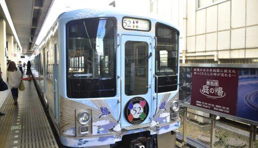 西武鉄道の観光電車「52席の至福」でブランチを楽しみました