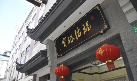 <上海旅行>「福佑商厦」で安くお土産を探そうと思ったけど使いにくかった