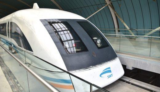 上海の空港~市内を往復する世界最速のリニアモーターカー「マグレブ」