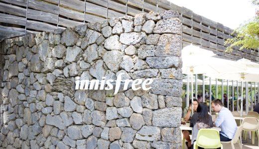 済州島の「イニスフリーチェジュハウス」で限定コスメを爆買いしちゃいました