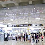 済州島旅行で初めて済州国際空港を使ってみた #韓国