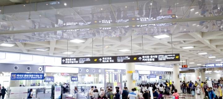 済州島旅行で初めて済州国際空港を使ってみた