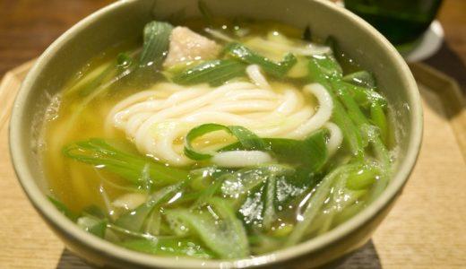 「仁王門 うね乃」で食べた冬限定の鯖ずしが美味しすぎる #京都ごはん