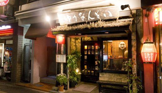 行列を待ってでも食べたい「ゆうなんぎい」で那覇の家庭料理に舌鼓 #沖縄の旅行