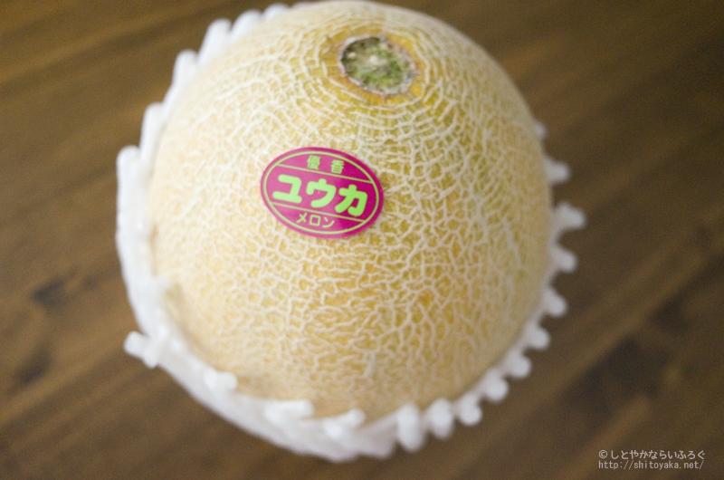 毎年お中元にいただく幻のメロン「優香メロン」が(゚д゚)ウマー! #本庄 #矢島農園