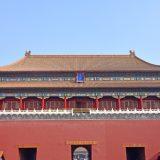 中国渡航で「パスポート残存期間6ヶ月以上が望ましい」の考え方
