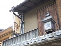 畳の上で一服♪ 築100年の京町家を改装した二寧坂のスタバ #京都