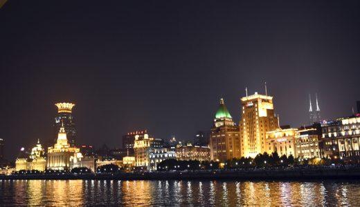 遊覧船に乗って撮影する、外灘の美しい夜景 #上海旅行
