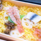 事前にお弁当を予約しよう! 岡山駅で受け取る「サンライズ出雲」の朝ごはん #出雲旅行