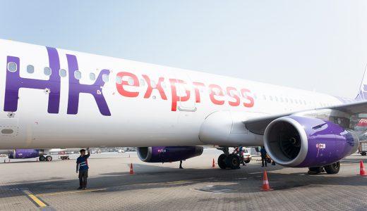 乗り心地はいかに? 香港エクスプレスの搭乗記 #香港の旅行