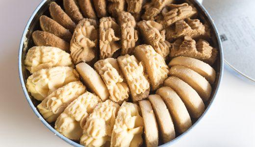 人気の「ジェニー・ベーカリー」で買う、濃厚なバタークッキー #香港の旅
