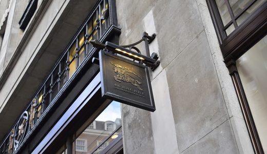 BURBERRY直営カフェ「トマス(TOMAS'S)」で味わうイングリッシュブレックファースト #ロンドンの旅行