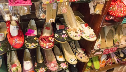 先達商店で探す、シノワな手作り刺繍スリッパ #香港旅行