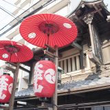 気温連日38℃超えの祇園祭で装備してよかったもの8つ