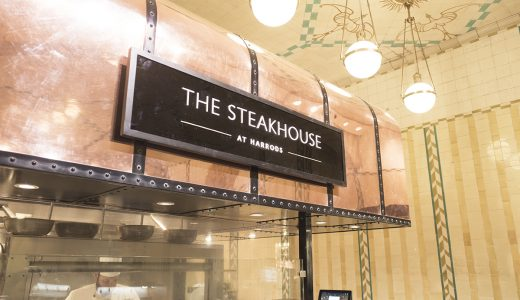ロンドンのひとりごはんにおすすめ。「Harrods(ハロッズ)」のステーキハウス