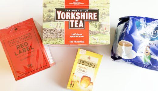 ロンドン旅行で買う紅茶のラインナップと選びかた #イギリス #お土産