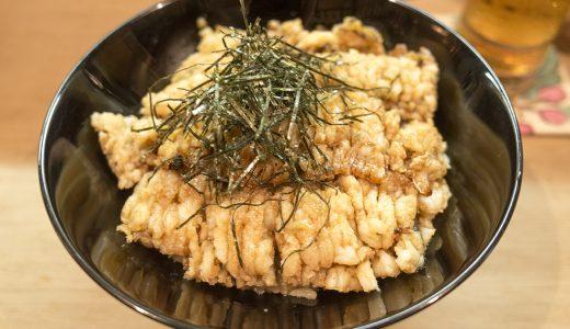 鱧(はも)料理の季節に味わって。祇園・たん義の「はも丼」 #京都 #ランチ