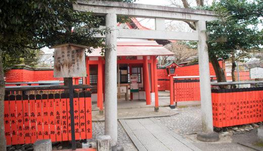 「車折神社」の境内社にある芸能・芸術の神様「芸能神社」に玉垣を奉納しました