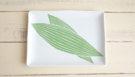 もうバランは要りません。のせるだけで絵になる明太子専用のお皿「明太小皿」