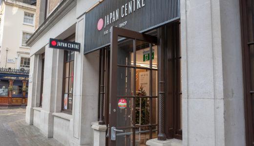 「ジャパンセンター」で食べたロンドンのおいしいうどんやお寿司