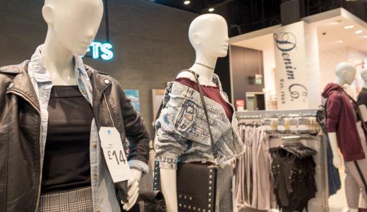 日本未上陸のファストファッション「プライマーク(PRIMARK)」でお買い物 #ロンドン旅行