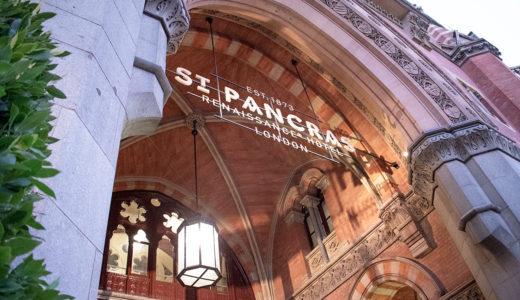 「セントパンクラスルネッサンスホテル(St. Pancras Renaissance Hotel)」宿泊記