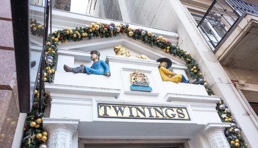紅茶の定番♪ ロンドンの「TWININGS(トワイニング)本店」でお買い物
