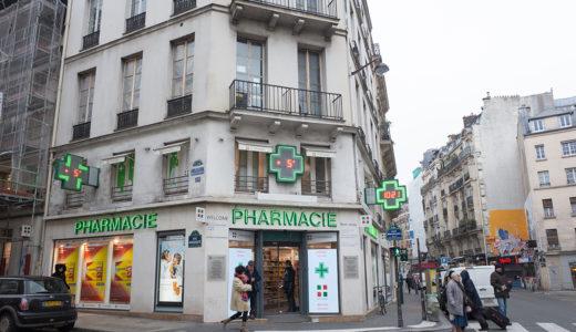 パリに行ったら「シティファルマ」で激安フランスコスメを買おう