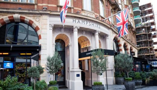 「ラディソン ブル エドワーディアン ハンプシャー ホテル」宿泊記 #ロンドン