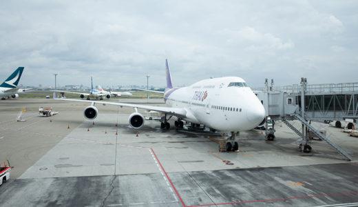 タイ国際航空で行くバンコク旅行(羽田~スワンナプーム) #搭乗レビュー