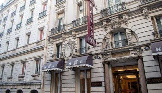 パリ旅行で泊まった「ホテルリッチモンドオペラ(Richmond Opera)」宿泊記