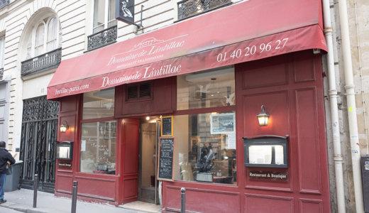 「ドメーヌ・ドゥ・ランティヤック」で絶品鴨料理をリーズナブルに楽しむ #パリ旅行