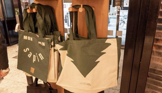 パリで買いたい、普段使いにもお役立ちのかわいい買い物バッグ5選