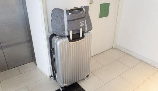 一時預かりより便利! ロンドン滞在中の荷物を別の場所へ輸送できる「Send My Bag」