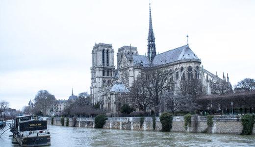 3度目の渡航も失敗。もうパリは卒業したほうがいいのかもしれない