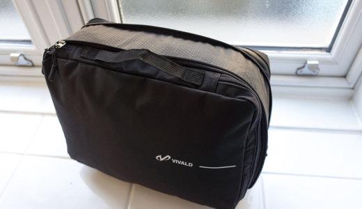 VIVALDの「圧縮バッグ」で旅行中のかさばる衣類を半分にスッキリさせよう